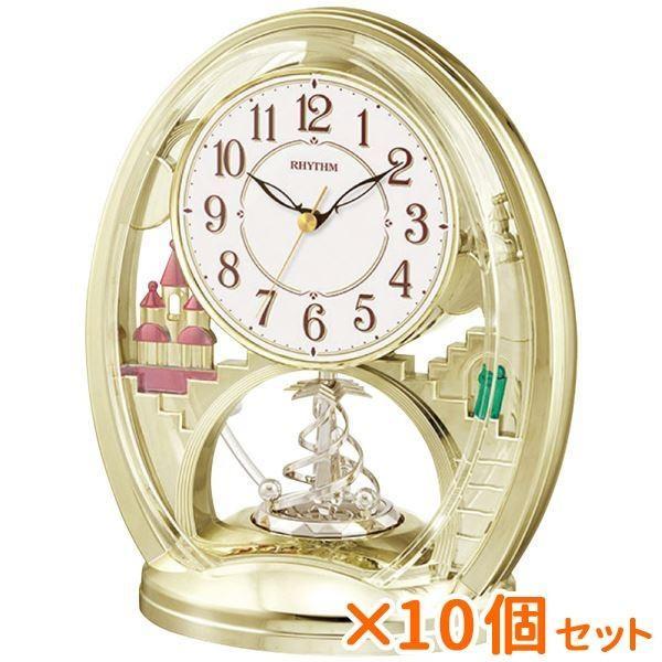 まとめ買い 10個セット ギフト RHYTHM 置時計「ファンタジーランド783SR」 結婚内祝い 出産内祝い おしゃれ ギフト 贈答品 贈り物