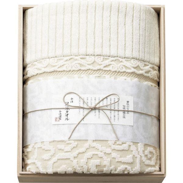 ギフト 今治謹製 紋織タオル タオルケット 木箱入 ベージュ 日本製 結婚内祝い 出産内祝い おしゃれ ギフト 贈答品 贈り物 お返し