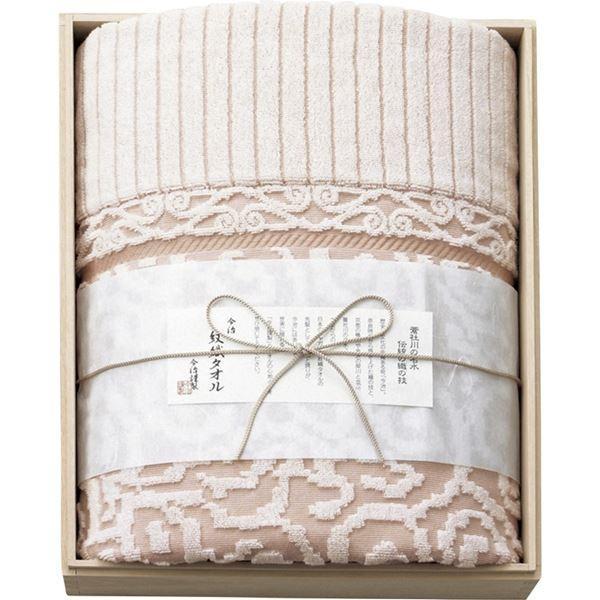 ギフト 今治謹製 紋織タオル タオルケット 木箱入 ピンク 日本製 結婚内祝い 出産内祝い おしゃれ ギフト 贈答品 贈り物 お返し