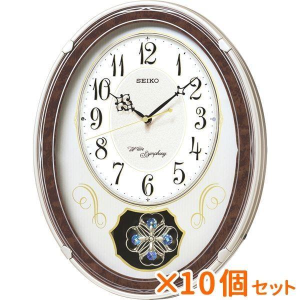 まとめ買い 10個セット ギフト SEIKO ウェーブシンフォニー 電波正時メロディ掛時計 掛時計 結婚内祝い 出産内祝い ギフト 贈答品 贈り物
