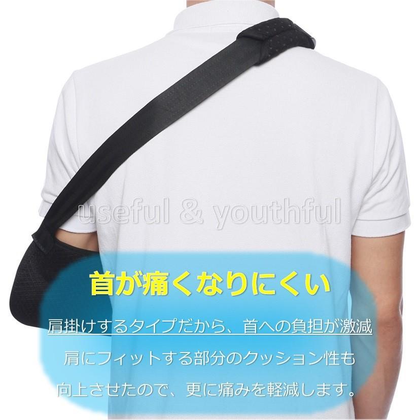 アームホルダー 骨折 三角巾 腕 肩 腕つり サポーター 首の痛みを軽減 左右対応 uy29 nact 03
