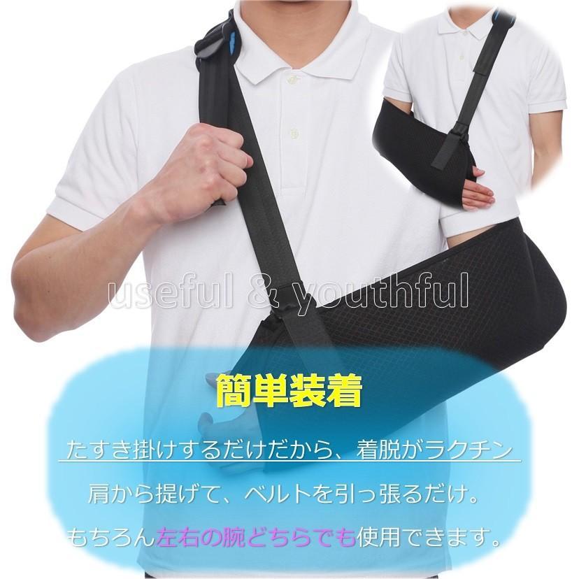 アームホルダー 骨折 三角巾 腕 肩 腕つり サポーター 首の痛みを軽減 左右対応 uy29 nact 04