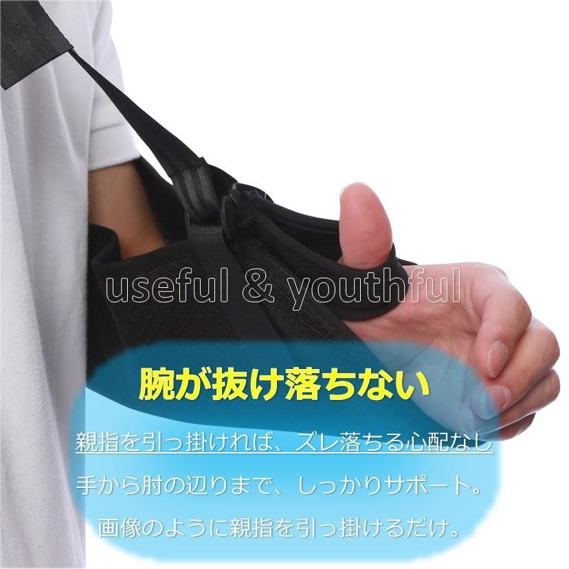 アームホルダー 骨折 三角巾 腕 肩 腕つり サポーター 首の痛みを軽減 左右対応 uy29 nact 05