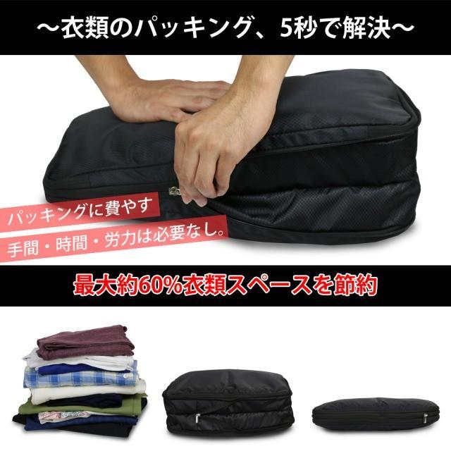 圧縮バッグ 圧縮袋 衣類スペース最大60%節約 4サイズ 旅行 トラベルグッズ 出張 旅行 便利グッズ 海外旅行 靴下 収納 タオル ポーチ VORQIT|nact