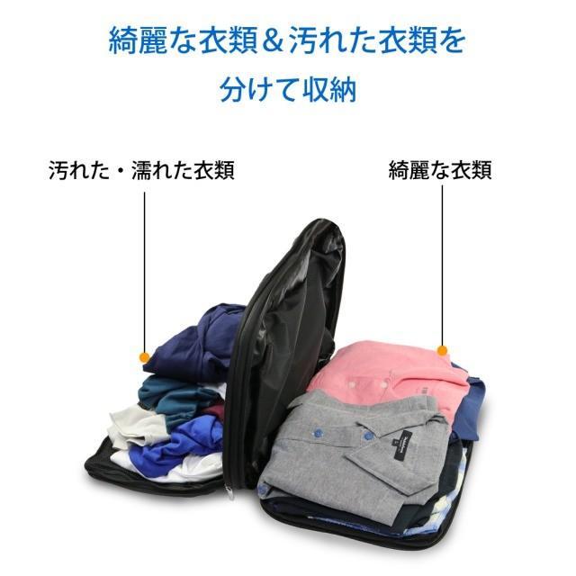 圧縮バッグ 圧縮袋 衣類スペース最大60%節約 4サイズ 旅行 トラベルグッズ 出張 旅行 便利グッズ 海外旅行 靴下 収納 タオル ポーチ VORQIT|nact|04