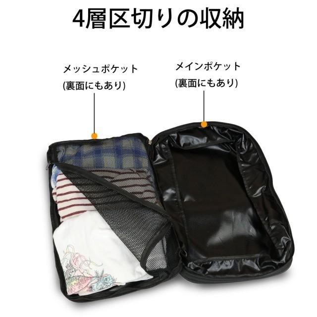 圧縮バッグ 圧縮袋 衣類スペース最大60%節約 4サイズ 旅行 トラベルグッズ 出張 旅行 便利グッズ 海外旅行 靴下 収納 タオル ポーチ VORQIT|nact|05
