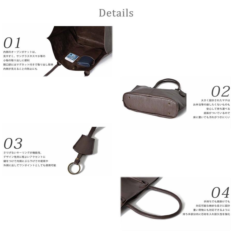 トートバッグ レディース ビジネスバッグ レザー 大容量 A3対応 hk03|nact|04
