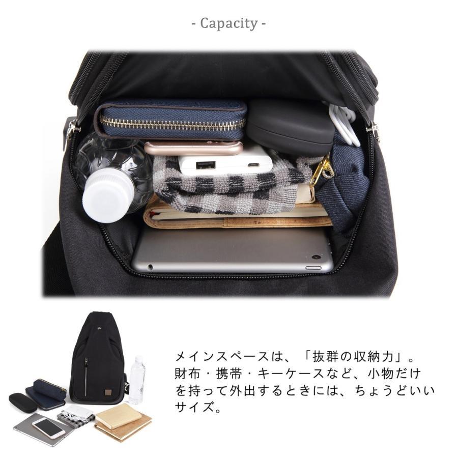 ボディバッグ メンズ USB充電ポート 付き ボディーバッグ uybag04|nact|03