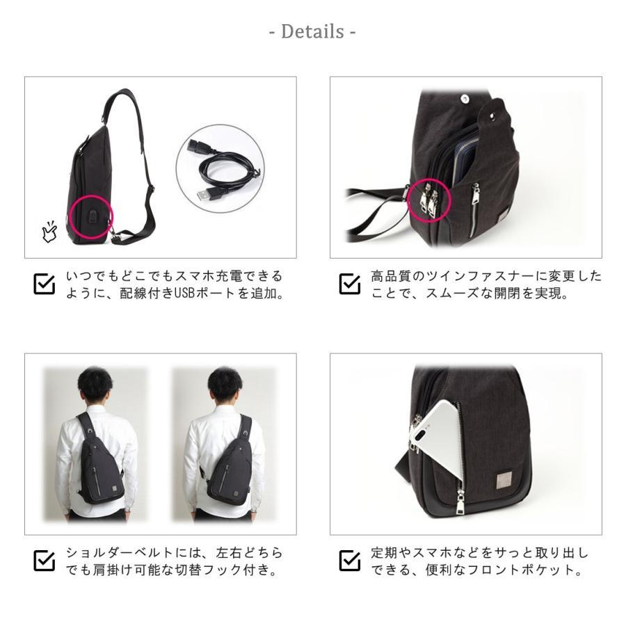 ボディバッグ メンズ USB充電ポート 付き ボディーバッグ uybag04|nact|04