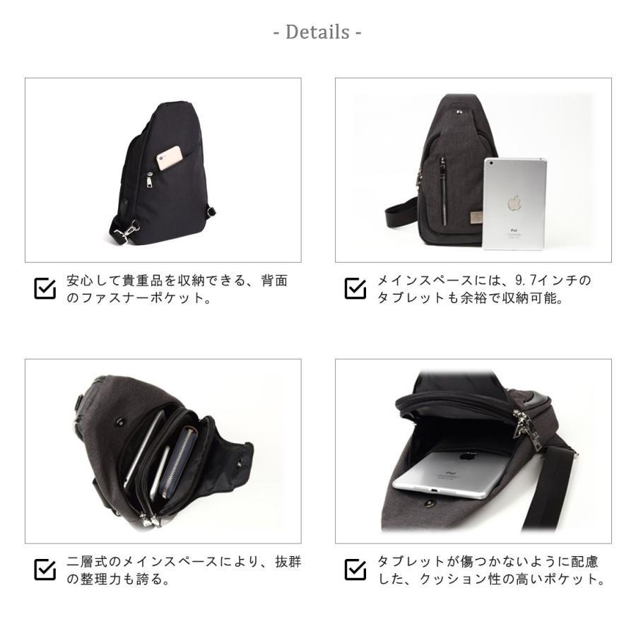 ボディバッグ メンズ USB充電ポート 付き ボディーバッグ uybag04|nact|05