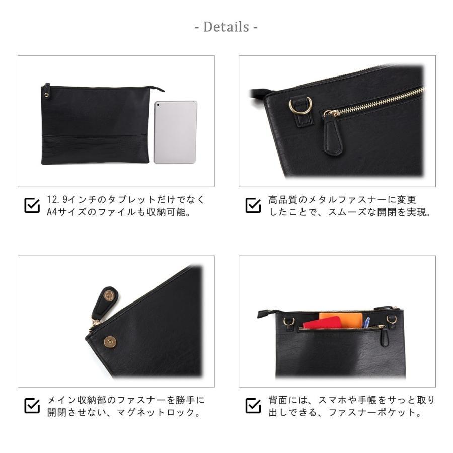 クラッチバッグ メンズ セカンドバッグ A4 2way レザー uybag03|nact|04