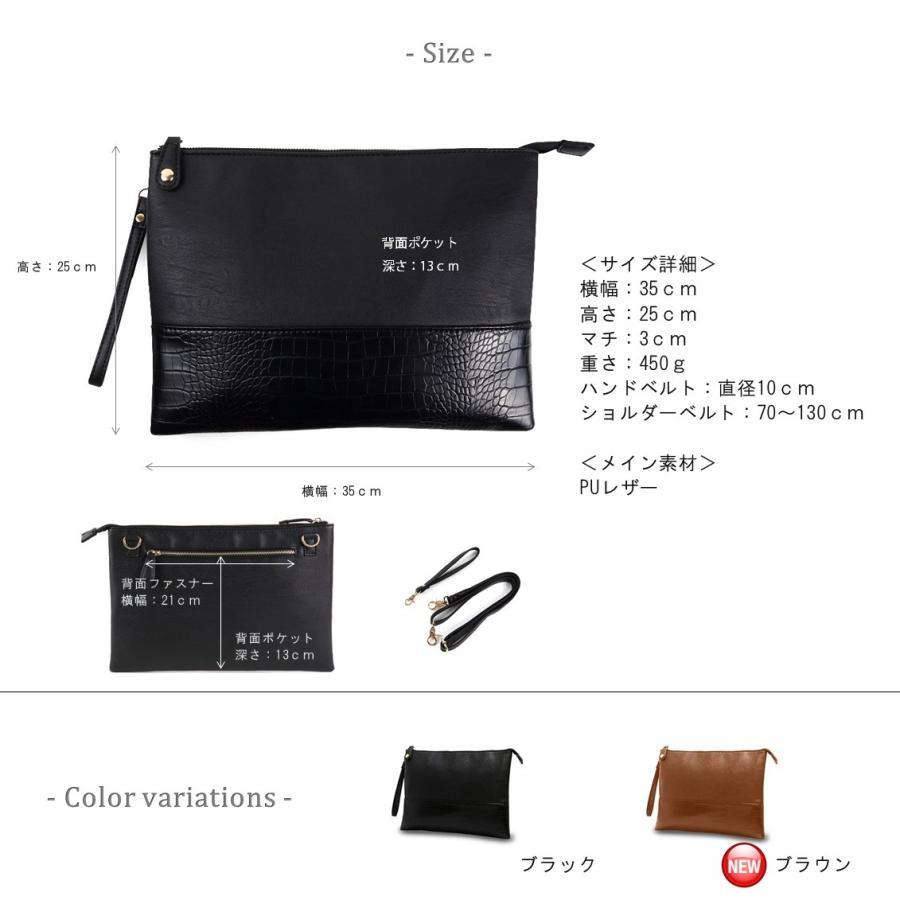 クラッチバッグ メンズ セカンドバッグ A4 2way レザー uybag03|nact|06