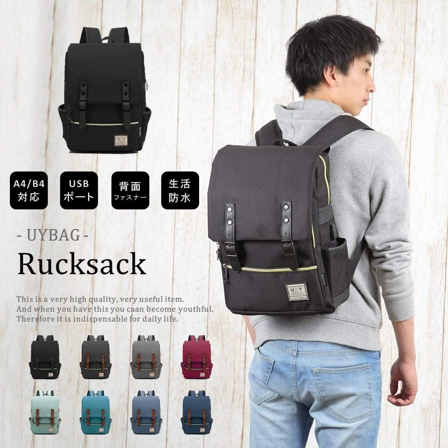 リュック メンズ USB充電ポート 付き A4 バックパック uybag06|nact