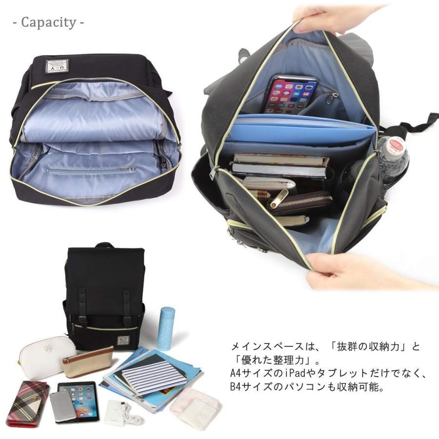 リュック メンズ USB充電ポート 付き A4 バックパック uybag06|nact|03