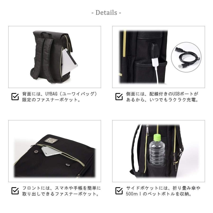 リュック メンズ USB充電ポート 付き A4 バックパック uybag06|nact|04