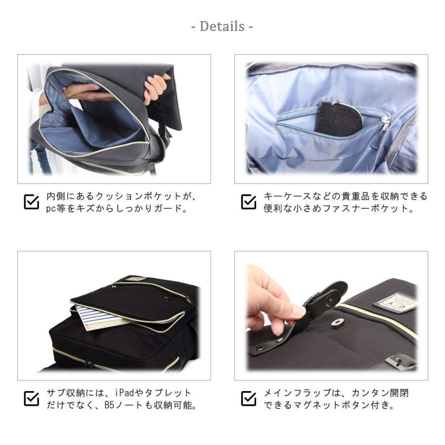 リュック メンズ USB充電ポート 付き A4 バックパック uybag06|nact|05