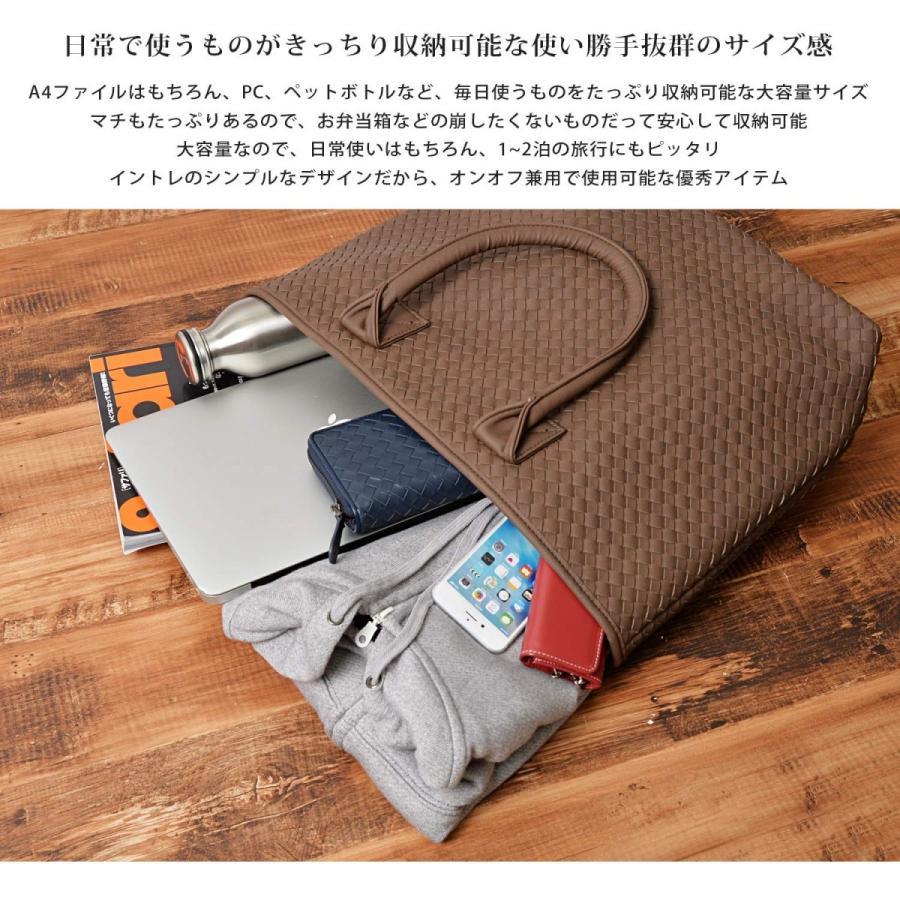 トートバッグ メンズ ビジネスバッグ レザー 大容量 A3対応 uybag07 nact 03