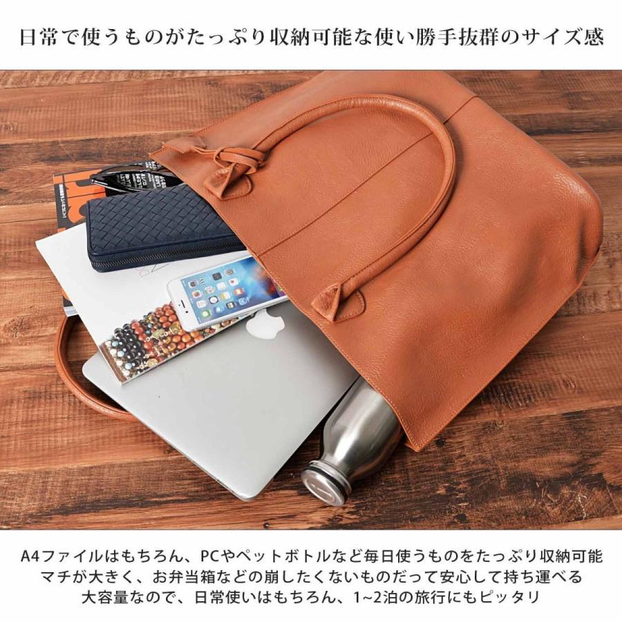 トートバッグ メンズ ビジネスバッグ レザー 大容量 A3対応 uybag08|nact|03
