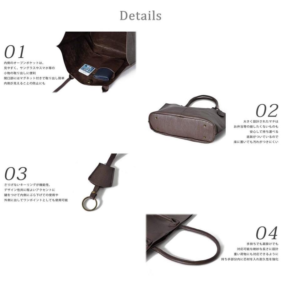 トートバッグ メンズ ビジネスバッグ レザー 大容量 A3対応 uybag08|nact|04
