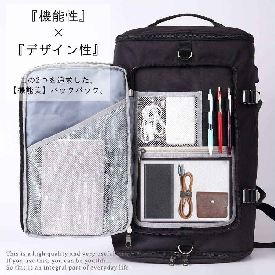 リュック メンズ シューズ収納 USBポート ビジネスリュック uybag09|nact|02