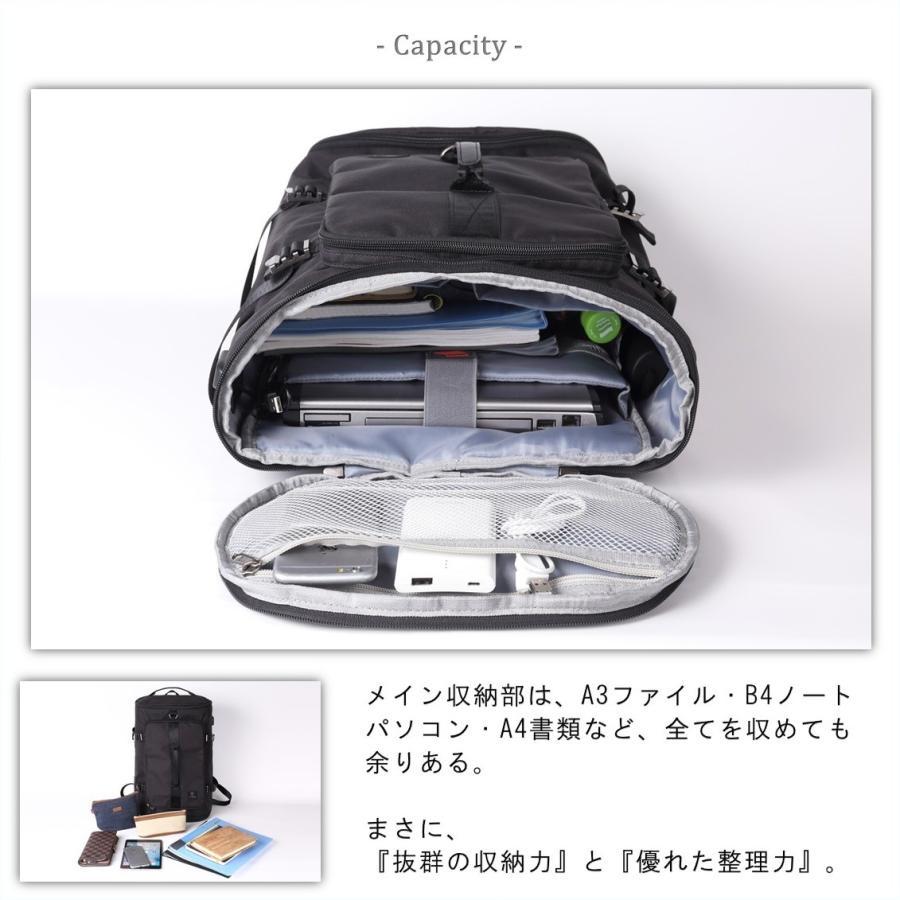リュック メンズ シューズ収納 USBポート ビジネスリュック uybag09|nact|03