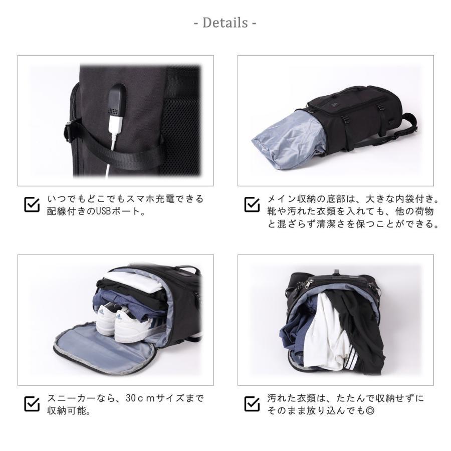 リュック メンズ シューズ収納 USBポート ビジネスリュック uybag09|nact|04
