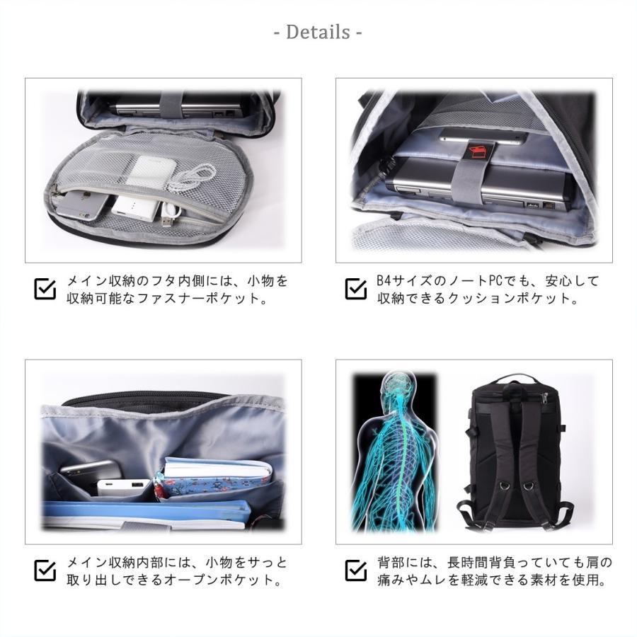 リュック メンズ シューズ収納 USBポート ビジネスリュック uybag09|nact|05