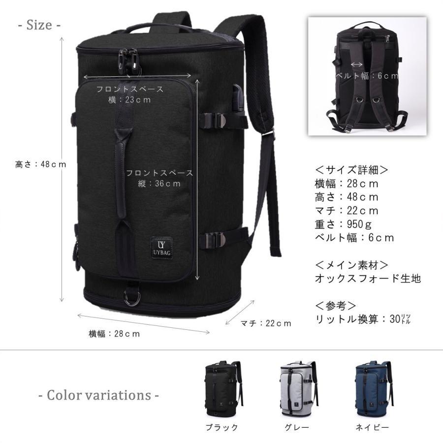 リュック メンズ シューズ収納 USBポート ビジネスリュック uybag09|nact|06