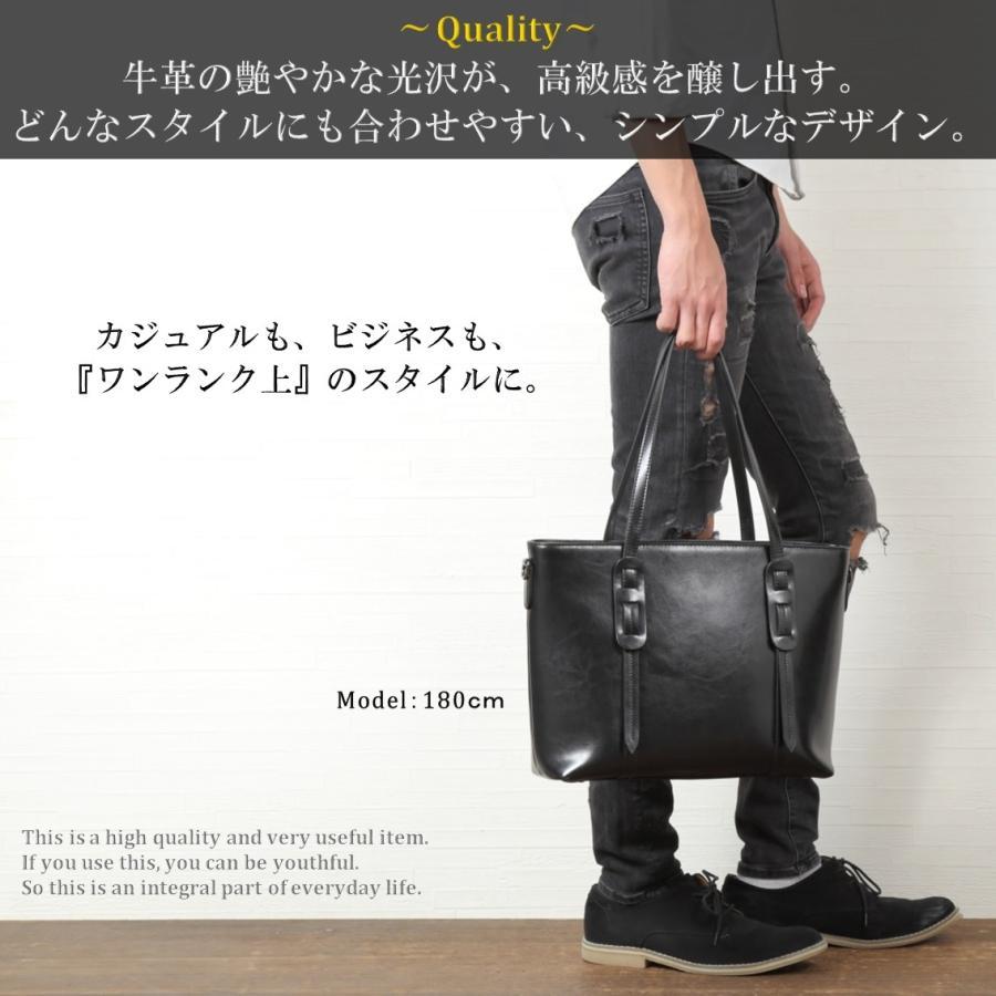トートバッグ メンズ ビジネスバッグ レザー 本革 A4 牛革 uybag12|nact|02