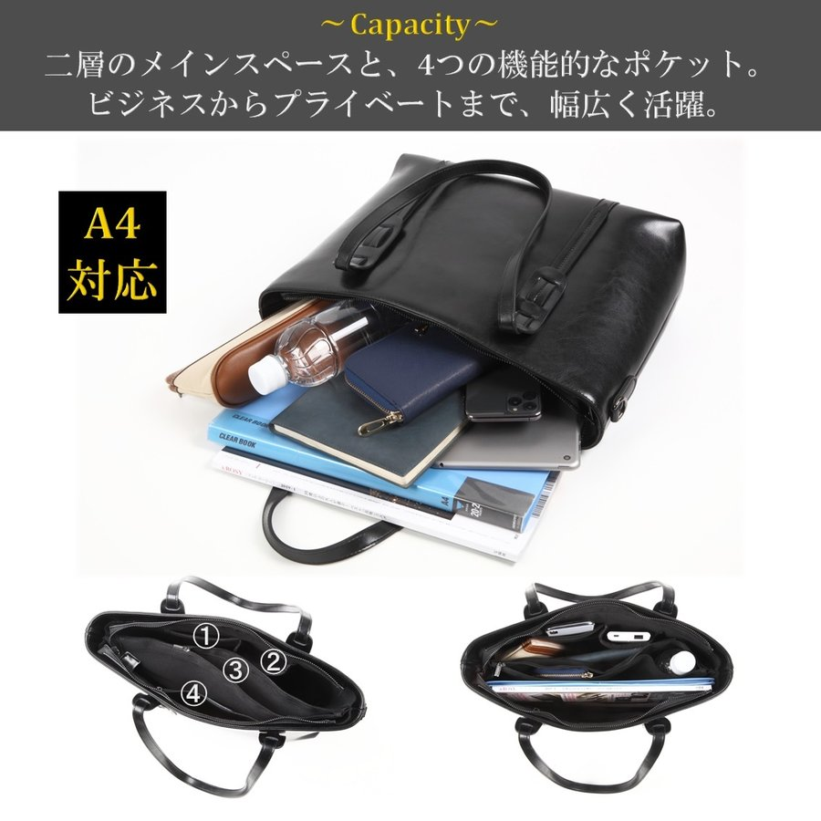 トートバッグ メンズ ビジネスバッグ レザー 本革 A4 牛革 uybag12|nact|04