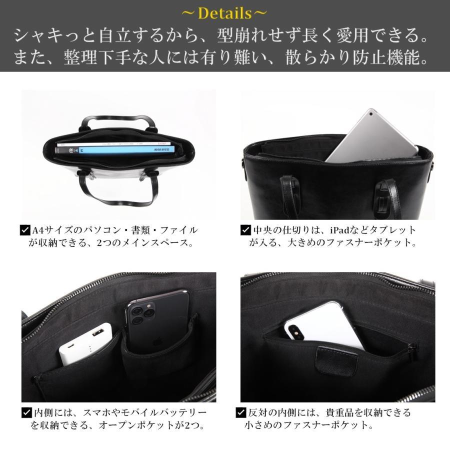 トートバッグ メンズ ビジネスバッグ レザー 本革 A4 牛革 uybag12|nact|05