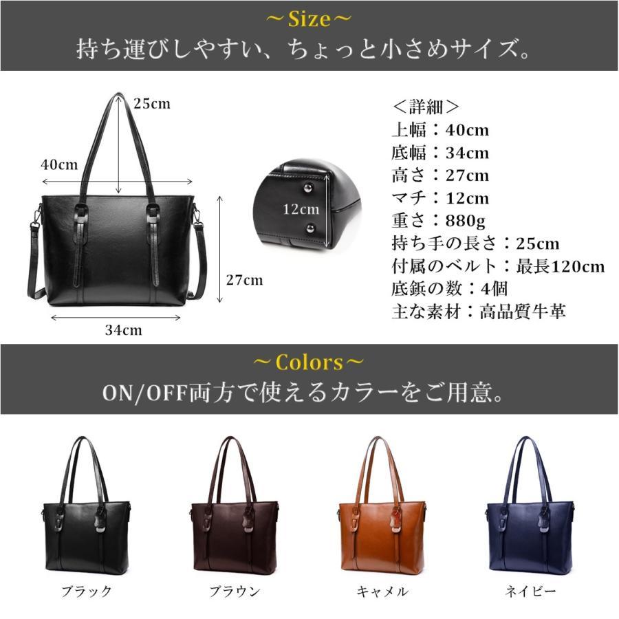 トートバッグ メンズ ビジネスバッグ レザー 本革 A4 牛革 uybag12|nact|06