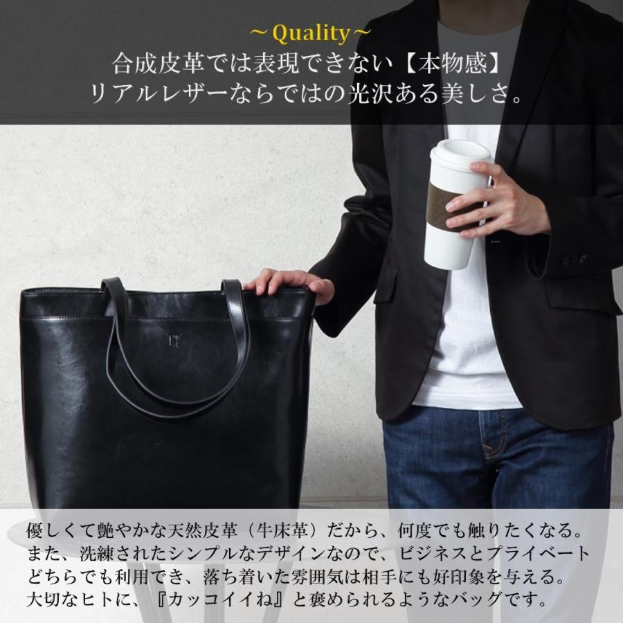 トートバッグ メンズ ビジネスバッグ 大容量 A4 レザー 本革 uybag14|nact|02