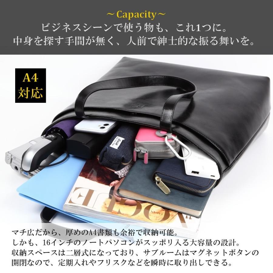 トートバッグ メンズ ビジネスバッグ 大容量 A4 レザー 本革 uybag14|nact|04