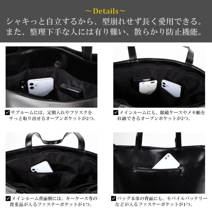 トートバッグ メンズ ビジネスバッグ 大容量 A4 レザー 本革 uybag14|nact|05