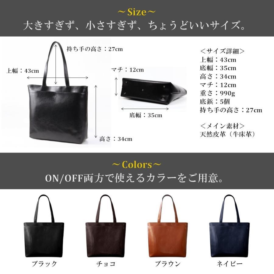 トートバッグ メンズ ビジネスバッグ 大容量 A4 レザー 本革 uybag14|nact|06