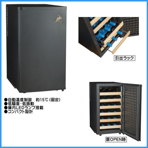 ■メーカー直送■代引き不可 送料無料 新製品 電子式ワインセラー MLY-65CE 三ツ星貿易 ワインクーラー