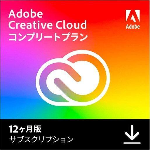 adobe-creative-cloud 2021