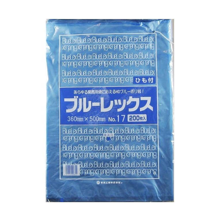 鮮魚・青果用 規格 ポリ袋 ブルーレックス No.17 紐付 3,000枚 36×50cm 厚さ0.012mm − 福助工業