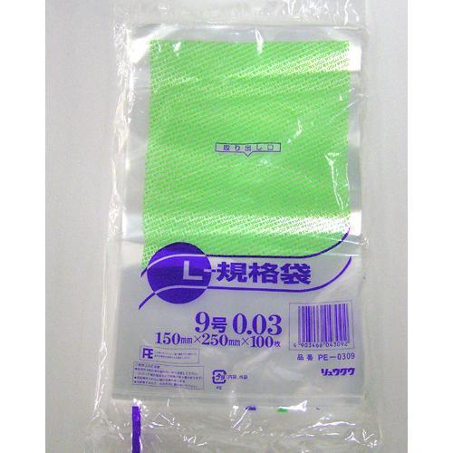食品保存 商品包装用 ポリ袋 L-規格ポリ袋 9号 透明 10,000枚 15×25cm 厚さ0.03mm − リュウグウ