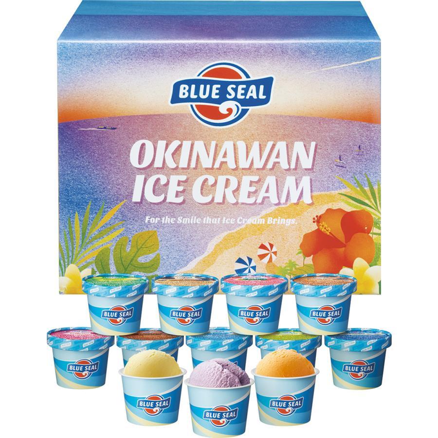 ブルーシール ギフトセット12(110ml ×12個) 送料無料 アイスクリーム ギフト 残暑見舞い 敬老の日 誕生日 ギフトにおススメ アイス ギフト nagahama