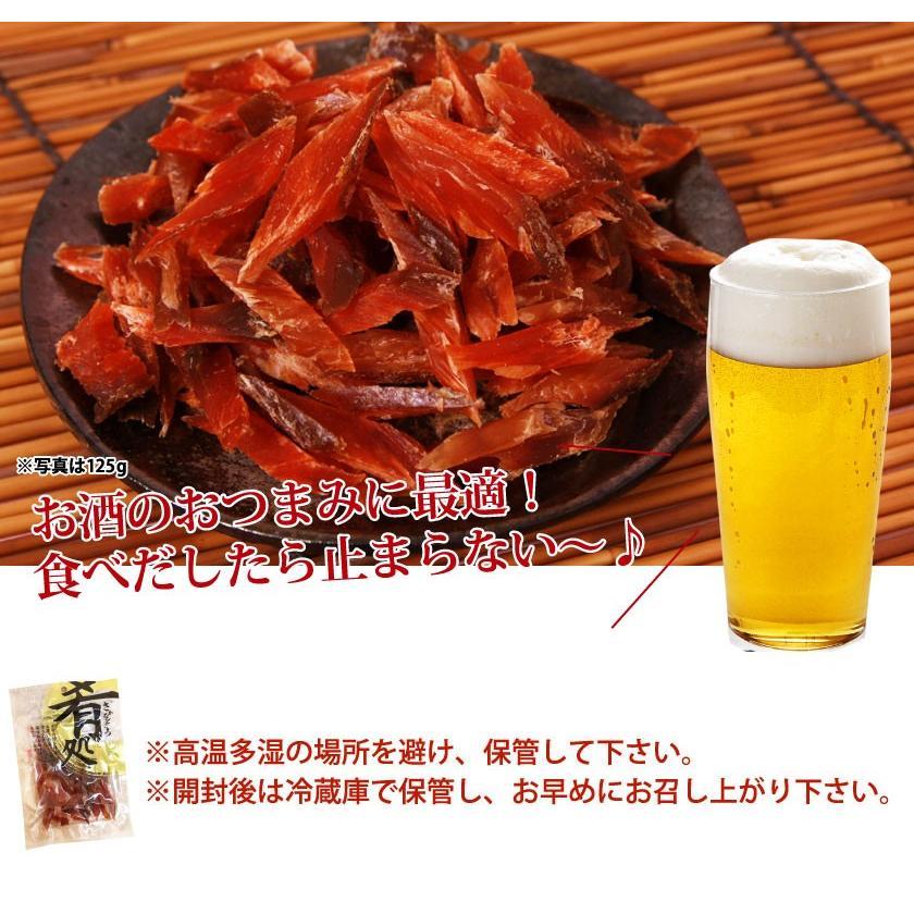 北海道産!鮭とば(干物)50g【送料無料/メール便】|nagahara-shopping|07