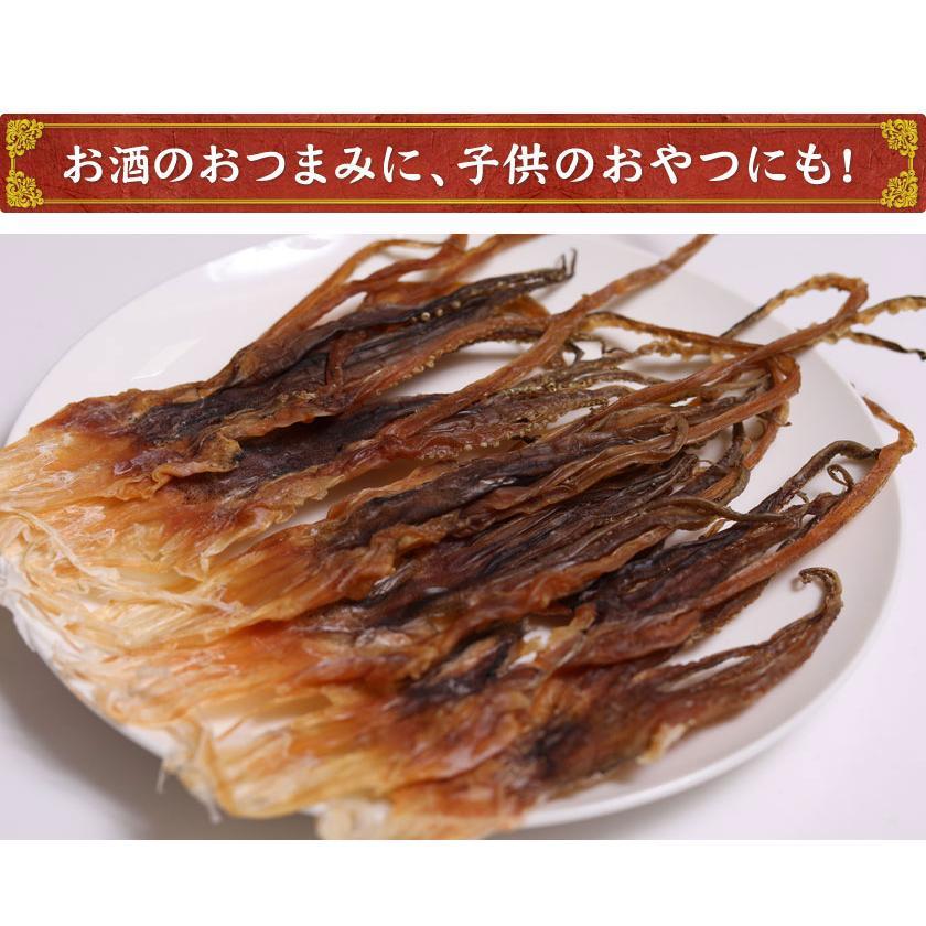 するめ おつまみ いか するめいか足 100g 北海道産 送料無料 メール便|nagahara-shopping|03