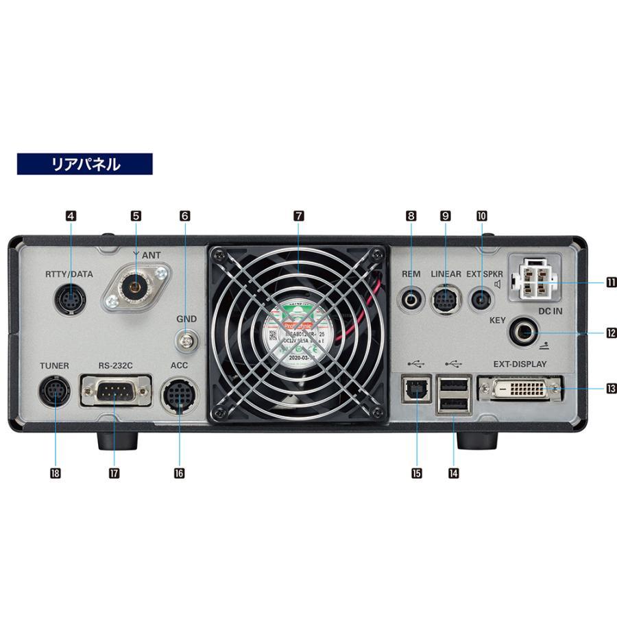 FTDX10 ヤエス HF/50MHz100W抜群の受信性能 nagano-hamcenter 05