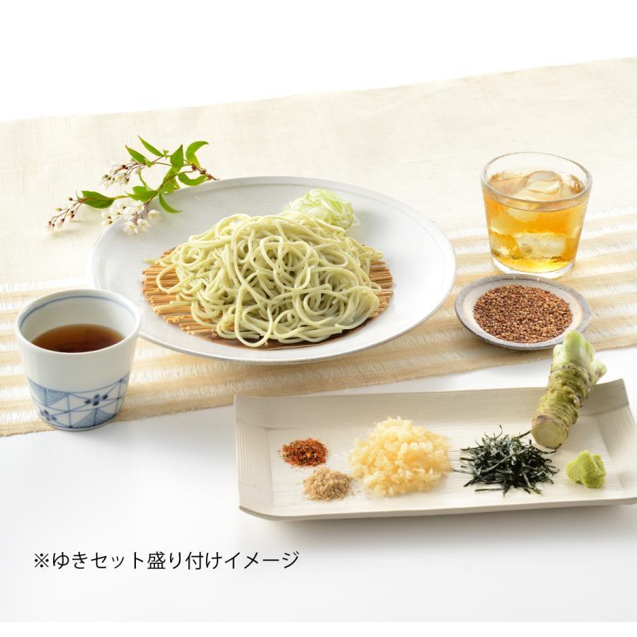 へぎそばの長岡小嶋屋 NSB-4 生そばゆきセット4人前 nagaoka-kojimaya 04