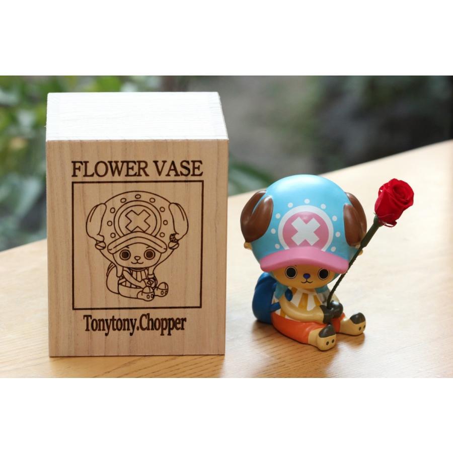 Tonytony.Chopper Flower Vase - 瀬戸焼の花瓶&会津桐の桐箱 プリザーブドフラワーとメッセージカード付き♪ nagato