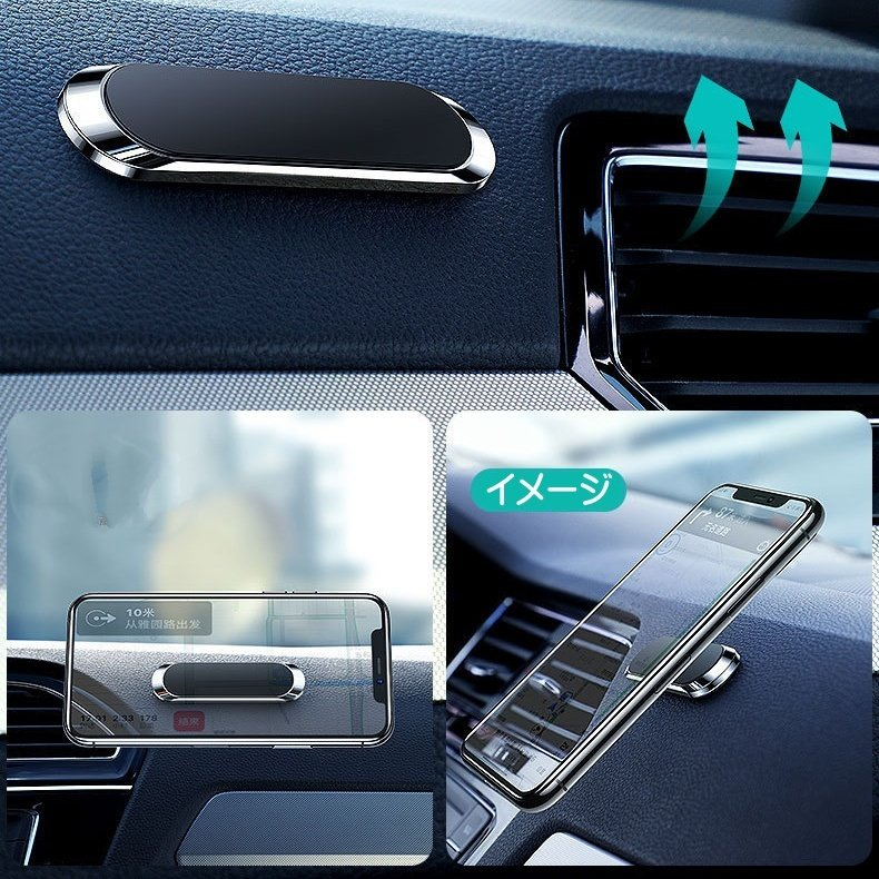 スマホホルダー 車 マグネット 磁石 車用 車載 ホルダー スタンド スマートフォン iPhone Android 壁 強力 プレート 回転|nagomi-company|02