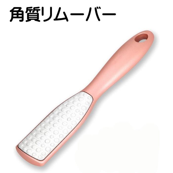 かかと 角質除去 ケア 両面 ひび割れ 足 足裏 ポロポロ 垢 皮 つるりん 削る フットケア 角質リムーバー 魚の目削り かかと削り 角質やすり|nagomi-company