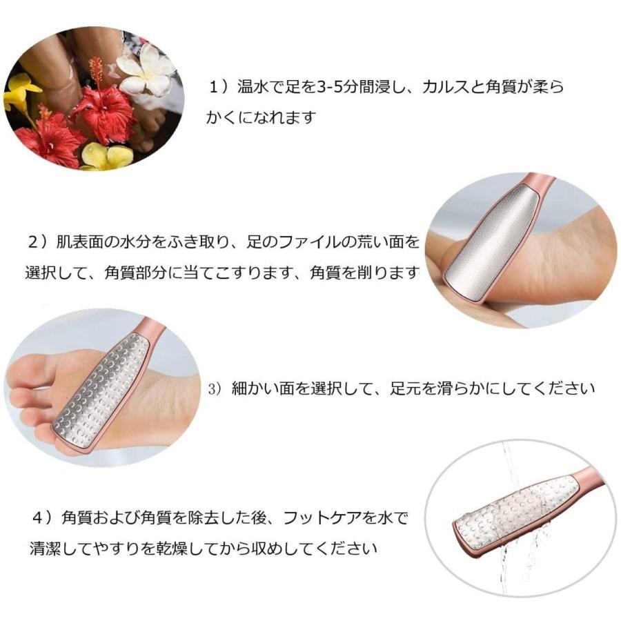 かかと 角質除去 ケア 両面 ひび割れ 足 足裏 ポロポロ 垢 皮 つるりん 削る フットケア 角質リムーバー 魚の目削り かかと削り 角質やすり|nagomi-company|04