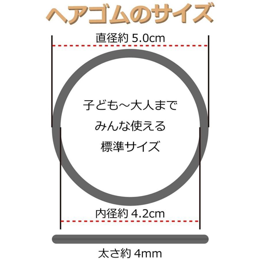 ヘアゴム リングゴム 大容量 100本セット 結び目・接合なしタイプ 太さ 4mm 100個|nagomi-company|02